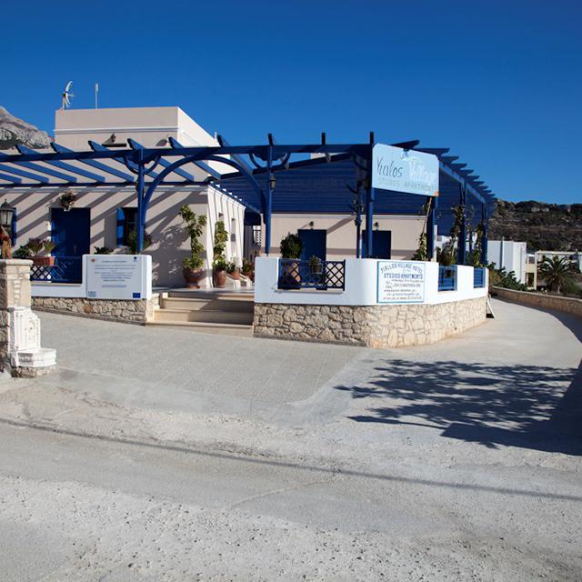 Appartementen Yiallos Village - inclusief huurauto