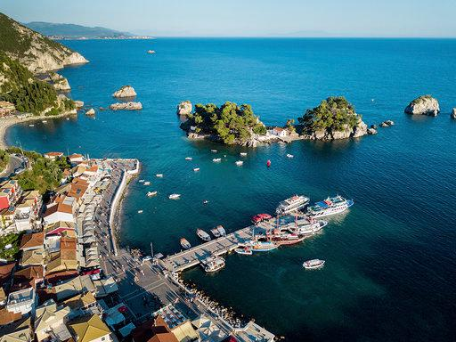 The Well Parga